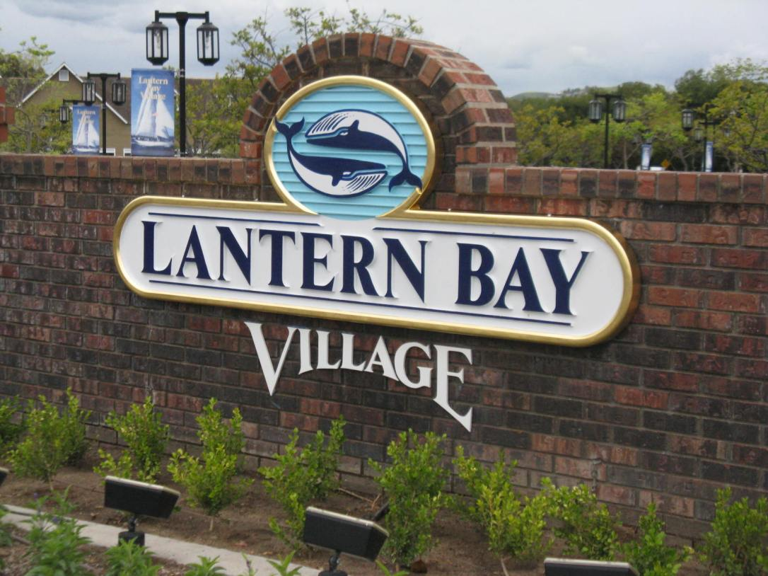 Lantern Bay Gold Leaf Monument Sign
