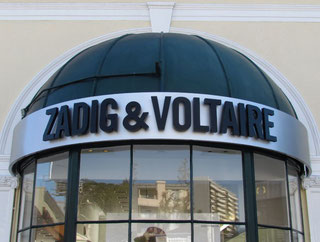 Business Signs Landmark Signs